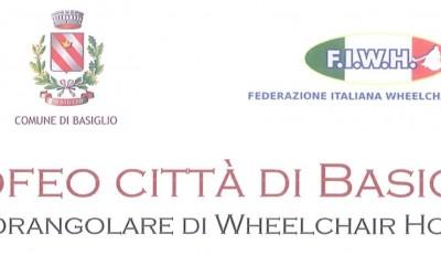 Trofeo Città di Basiglio